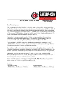 thumbnail of 2020_Sakura Con_Sponsorship Agreement_Revised